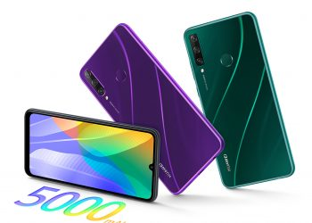 5G war: Nokia gears up to step into Huawei's shoes huawei y6p kv 350x250