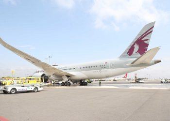 Uganda prepares to welcome international flights from Thursday qatar airways 2 1 350x250