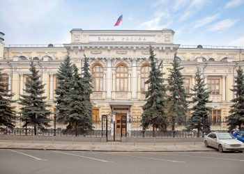 Central Bank of Russia - norvanreports  Dangote delays cement London listing Central Bank of Russia norvanreports 350x250