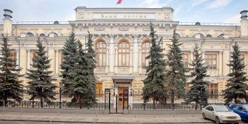 Central Bank of Russia - norvanreports  Ghana Stock Exchange Market Report – September 2018 Central Bank of Russia norvanreports 360x180
