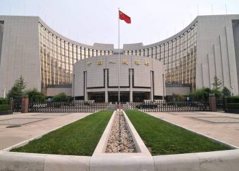 China's Central Bank - norvanreports China's central bank keeps the brakes on economic stimulus China's central bank keeps the brakes on economic stimulus Chinas Central Bank norvanreports 350x250