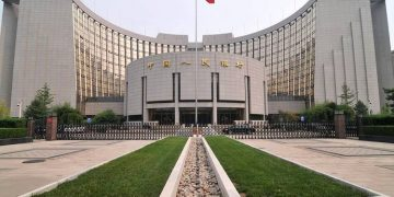 China's Central Bank - norvanreports Ecobank parent company announces $75 million investment by Arise  B.V. Arise B.V. invests $75 million in Ecobank Transnational Chinas Central Bank norvanreports 360x180