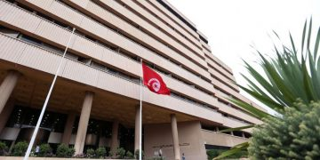 Central Bank of Tunisia - norvanreports US House committee votes to block Rio Tinto's Resolution mine US House committee votes to block Rio Tinto's Resolution mine Central Bank of Tunisia norvanreports 360x180