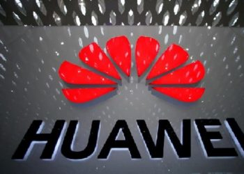 Small and Medium Forest Enterprises trained on harvesting requirements Huawei 1 350x250