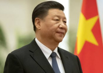 President Xi - norvanreports  UK to provide $7 billion in grants to pandemic hit businesses President Xi norvanreports 350x250