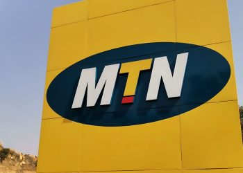Nigeria's foreign reserve rises by $79.1 million in July 2021 mtn 1 350x250