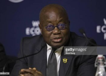 President Akufo-Addo - norvanreports Hearts of Oak's Champions League game in balance over coup in Guinea Hearts of Oak's Champions League game in balance over coup in Guinea Akufo Addo 350x250