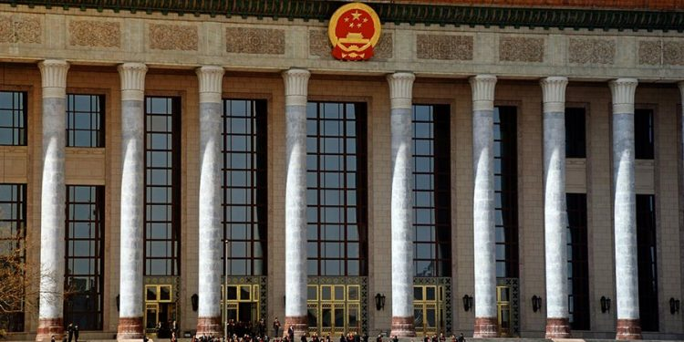 China's State Administration for Market Regulation - norvanreports Improved operating environment boosts China's securities sector Improved operating environment boosts China's securities sector Chinas State Administration for Market Regulation norvanreports 750x375