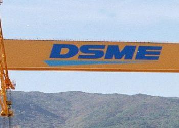 Nigeria exits West Africa's maritime body Nigeria exits West Africa's maritime body DSME 350x250