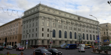National Bank of Belarus - norvanreports  Ban on weddings, funerals, parties, others reinstituted National Bank of Belarus norvanreports 360x180