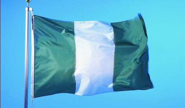 Nigeria receives $2.78 billion foreign inflows in H1 2021, 61% drop from H1 2020 Nigeria receives $2.78 billion foreign inflows in H1 2021, 61% drop from H1 2020 Nigeria devaluation
