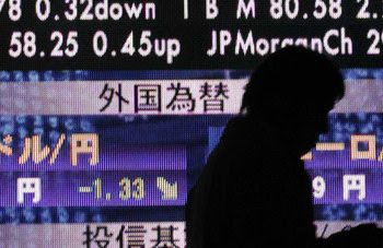 A man walks past a board showing Nikkei stock price index (top) and foreign currency exchange rates outside of a brokerage in Tokyo December 12, 2008. Japanese Finance Minister Shoichi Nakagawa said on Friday that big moves in currency markets were undesirable, adding that he was watching forex market moves with great interest. The dollar tumbled to a 13-year low against the yen on Friday below 90 yen after the U.S. Senate voted down a bailout bill to help U.S. Automakers.     REUTERS/Kim Kyung-Hoon (JAPAN) (Newscom TagID: rtrlthree176412.jpg) [Photo via Newscom] AfCFTA Secretariat highlights business opportunities at first ever Business Investment Forum AfCFTA Secretariat highlights business opportunities at first ever Business Investment Forum IMF Blog 3 350x227
