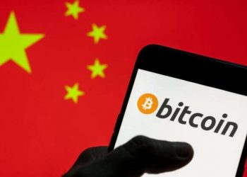 bitcoin price falls after china calls for crackdown on bitcoin mining and trading behaviour Bitcoin price falls after China calls for crackdown on bitcoin mining and trading behaviour Bitcoin China 350x250