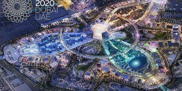 Audio Dubai Expo 1 360x180
