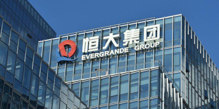 Ratings agencies downgrade China Evergrande as concerns over junk bonds rise Ratings agencies downgrade China Evergrande as concerns over junk bonds rise China Evergrande 750x375