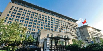 MTN, GCB, ETI, EGL and FML emerged top 5 traded equities on GSE MTN, GCB, ETI, EGL and FML emerged top 5 traded equities on GSE China Ministry of commerce 360x180