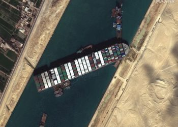Nigeria exits West Africa's maritime body Nigeria exits West Africa's maritime body evergreen 350x250