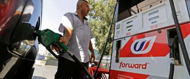 Lebanon's energy crisis worsens as Central Bank cuts subsidies Lebanon's energy crisis worsens as Central Bank cuts subsidies 2021 08 12 rtclpsauyd