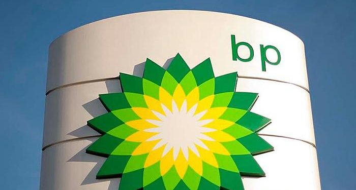 Gambia's A1 Block on the market following BP exit Gambia's A1 Block on the market following BP exit BP GAS 700x375