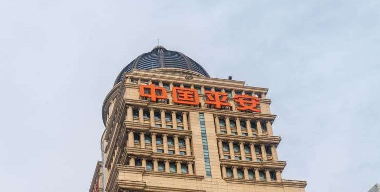 Chinese regulator is probing Ping An Insurance's property investments, sources say Chinese regulator is probing Ping An Insurance's property investments, sources say Ping An insurance 740x375