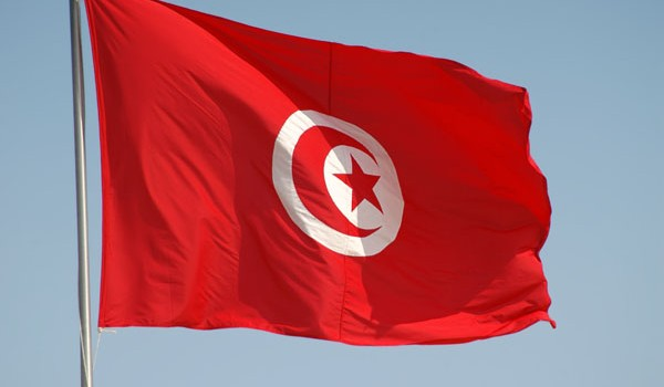 tunisia's central bank holds rate, looks to economic reforms Tunisia's central bank holds rate, looks to economic reforms Tunisia