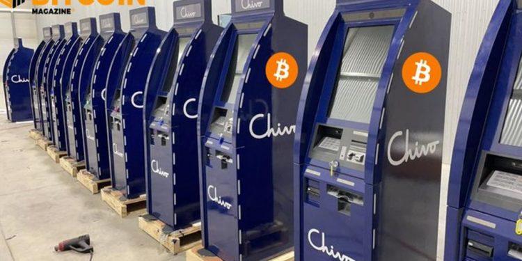 El Salvador begins installing bitcoin ATMs El Salvador begins installing bitcoin ATMs chivo el salvador bitcoin atm 750x375