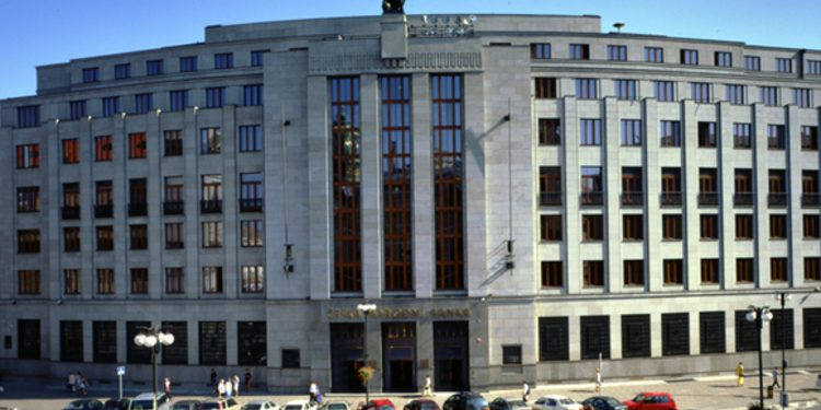 Czech National Bank raises rate second time on strong growth, inflation Czech National Bank raises rate second time on strong growth, inflation czech national bank 580x358 1 750x375