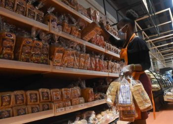 Nigeria's foreign reserve rises by $79.1 million in July 2021 naivas1210v 350x250