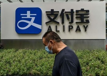 Alibaba slides on report China plans to break up payment app Alibaba slides on report China plans to break up payment app 120527975 gettyimages 1229290588 350x250