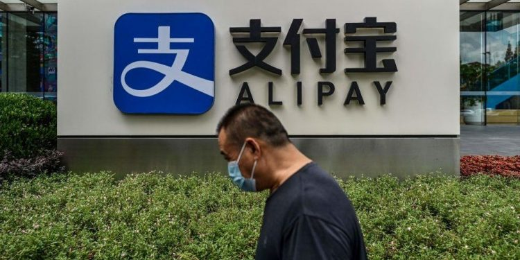 Alibaba slides on report China plans to break up payment app Alibaba slides on report China plans to break up payment app 120527975 gettyimages 1229290588 750x375