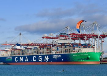 Trading community welcomes freeze on freight rates by CMA CGM Trading community welcomes freeze on freight rates by CMA CGM CMA CGM CHAMPS ELYSEES 2    Groupe CMA CGM 350x250