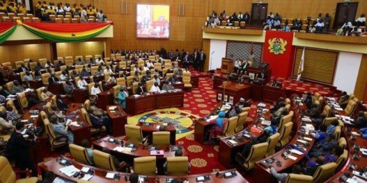 $1.65 billion for Aker and AGM oil blocks 'hyper-inflated' - Minority says $1.65 billion for Aker and AGM oil blocks 'hyper-inflated' – Minority says ghana parliament 750x375